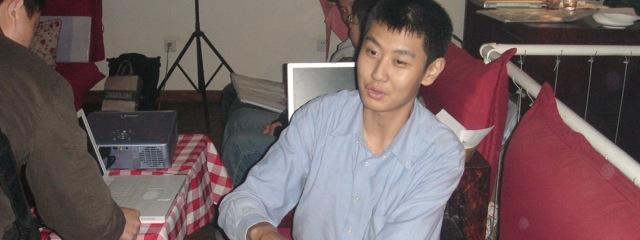 2005 11 03 CHN HS