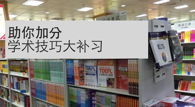 2014 10 12 CHN HS
