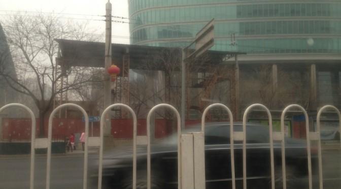 Smog, Beijing
