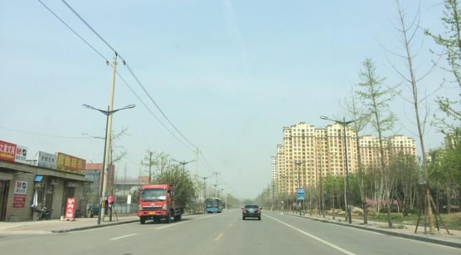 Streets of Rural Beijing